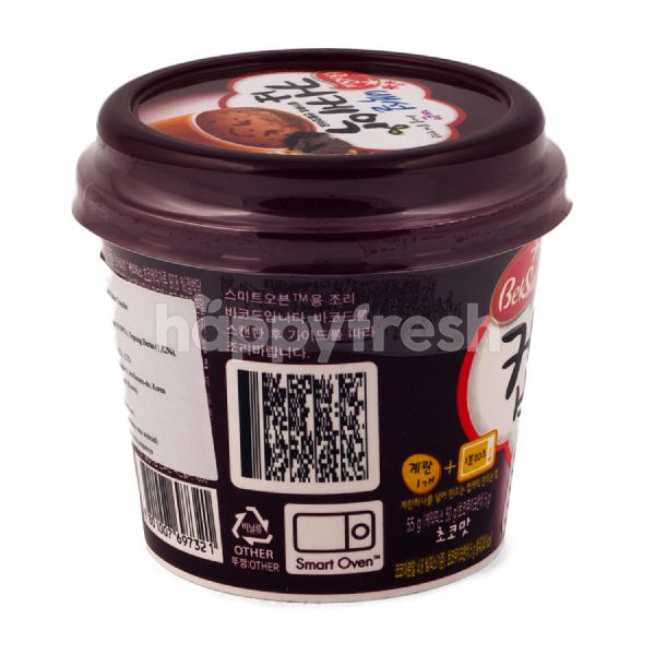 Product: Beksul Cup Cake - Image 4