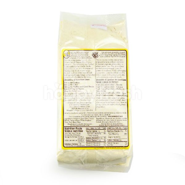 Product: Bob's Red Mill All Purpose Baking Flour - Image 2