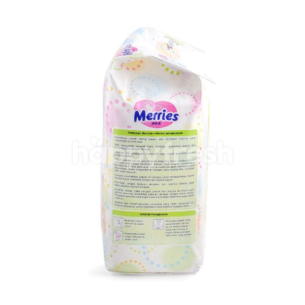 Merries Baby Diapers Tape Type 9-14kg Size L