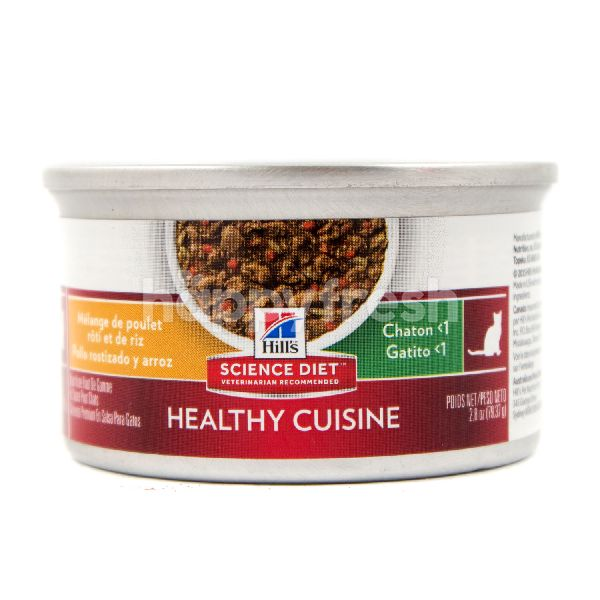 Product: Science Diet Healthy Cuisine Roasted Chicken & Rice Medley Kitten Food - Image 1