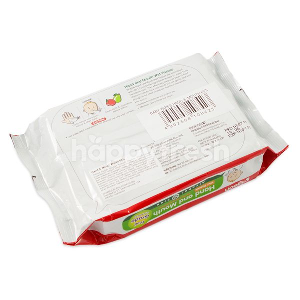 Product: Pigeon Hand and Mouth Wipes Alcohol Free - Image 2