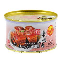 Golden Bridge Premium Lean Dongpo Pork