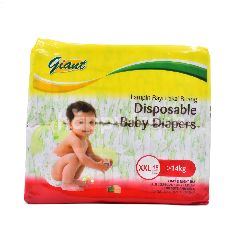 Giant Disposable Baby Diapers XXL (48 Pieces)