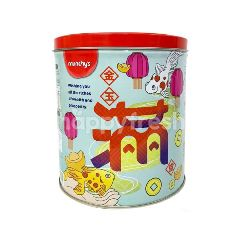 Munchy's CNY Assorted Biscuit Limited Edition