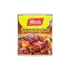 Yeos Chicken In Soy Sauce Canned