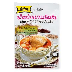 Lobo Massaman Curry Paste 50 g