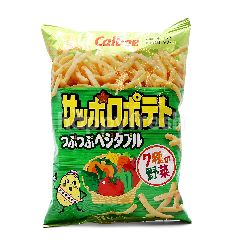 Calbee Sapporo Potato Vegetable Snacks