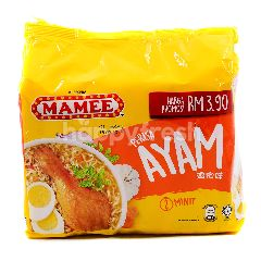 Mamee Chicken Flavour Instant Noodle (5 Packets)