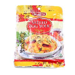 SINGLONG Salted Egg Yolk Paste