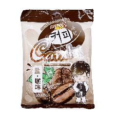 Salt & Coffee Flavoured Candy