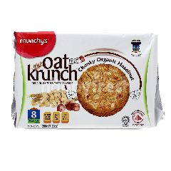 Munchy's Oat Krunch Chunky Hazelnut Cookies (8 Packs)