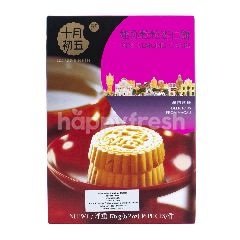October Fifth October Fifth Kue Almond Mini