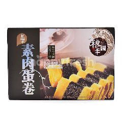 Delicious Food Liang Feng Yuan Phoenix Rolls With Seaweed 156G