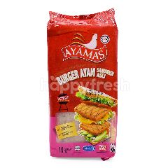 Ayamas Original Chicken Sandwich Patty (10 Pieces)