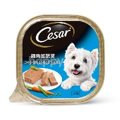 Cesar Dog Food Adult Chicken & Vegetable 100G Dog Wet Food