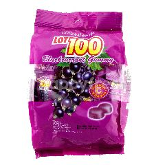 Cocoaland Lot 100 Blackcurrant Gummy