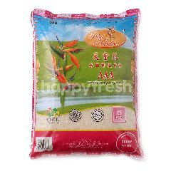 Bird Of Paradise AAA Thai Fragrant Rice