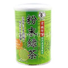 SURAGAEN Organic Green Tea Powder